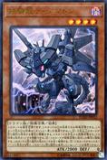 IronDragonTiamaton-FLOD-JP-UR