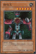 MachineKing-BE2-JP-C