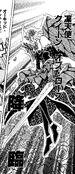 QueenAngelofRoses-JP-Manga-5D-NC