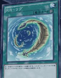 RaidraptorRig-JP-Anime-AV
