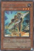 ShieldWarrior-TDGS-KR-R-UE