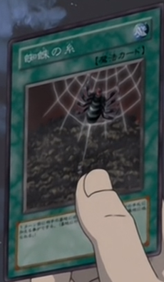 File:SpiderWeb-JP-Anime-DM.png