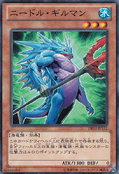 SpinedGillman-DE03-JP-C