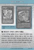 StrategyCard9-DP07-KR