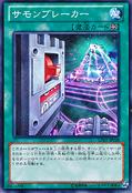 SummonBreaker-LTGY-JP-NR