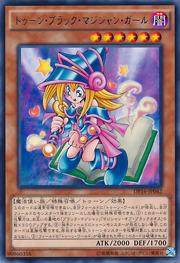 ToonDarkMagicianGirl-DP16-JP-R
