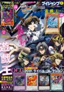VJMP-2016-9-Cover