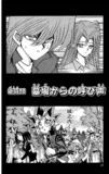 Yu-Gi-Oh! Duelist - Duel 031