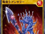 Answerer the Demonic Swordsman