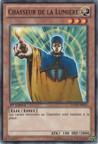 File:BanisheroftheLight-LCYW-FR-C-1E.png