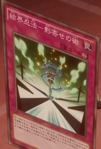 BarrierNinjitsuArtofGatheringShadows-JP-Anime-AV
