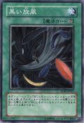 BlackWhirlwind-RGBT-JP-C