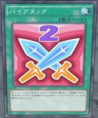 DoubleAttack-JP-Anime-AV