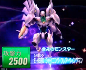 ElementalHEROShiningFlareWingman-DT-JP-VG-NC