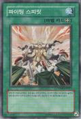 FightingSpirit-DP08-KR-C-UE