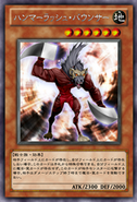 HammerBounzer-JP-Anime-ZX