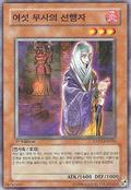 HandoftheSixSamurai-EXP2-KR-C-1E