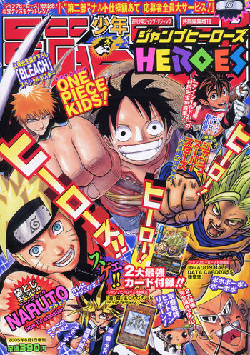 Jump Heroes promotional card
