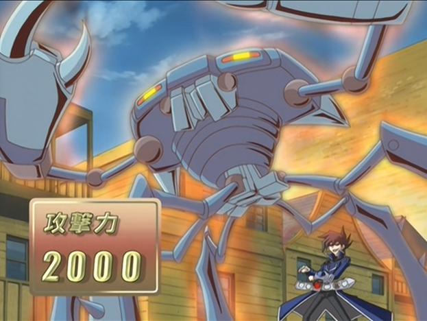 File:KA2DesScissors-JP-Anime-GX-NC.png