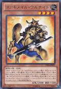 KoakiMeiruUrnight-DE04-JP-R