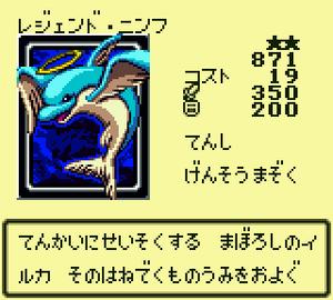 LegendNymph-DM4-JP-VG