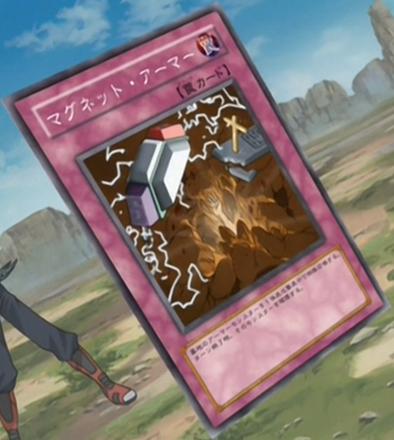 File:MagnetArmor-JP-Anime-DM.png