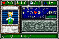 File:MysticalElf-DDM-JP-VG.png