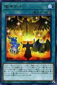 MythicalBestiary-EXFO-JP-R