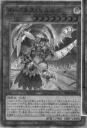 SimorghofDarkness-JP-Manga-OS