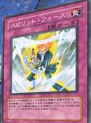 SpiritForce-JP-Anime-5D