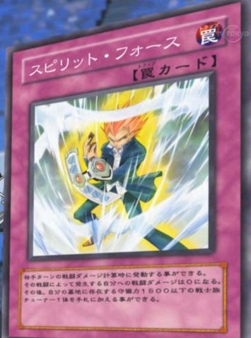 File:SpiritForce-JP-Anime-5D.png