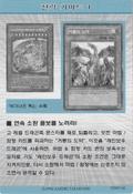 StrategyCard1-DP07-KR