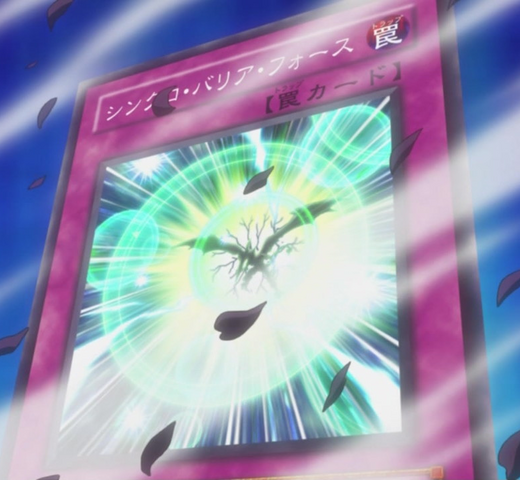 File:SynchroBarrierForce-JP-Anime-5D.png