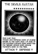TheWickedAvatar-JP-Manga-R