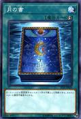 BookofMoon-ST18-JP-C