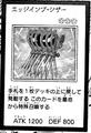 EdgeImpSabres-JP-Manga-AV.png