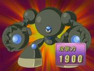 ElementalHEROMudballman-JP-Anime-GX-NC