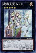 EmpressofProphecy-ABYR-JP-SR