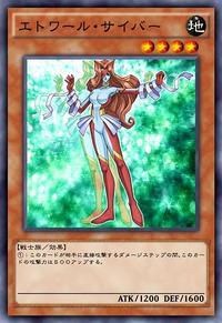 EtoileCyber-JP-Anime-AV