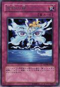FairyWind-ANPR-JP-R