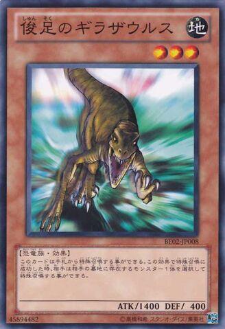 File:Gilasaurus-BE02-JP-C.jpg