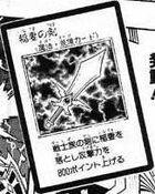 LightningBlade-JP-Manga-R