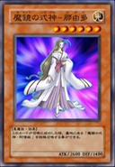 MagicMirrorSpiritNayuta-JP-Anime-GX