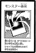 MonsterRecovery-JP-Manga-DM