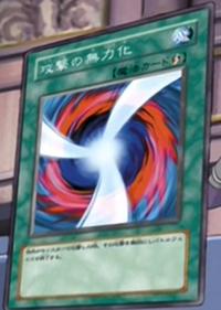 NegateAttack-JP-Anime-DM-2