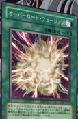 OverloadFusion-JP-Anime-GX