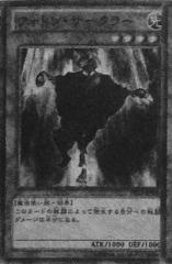 PhotonCircle-JP-Manga-DZ