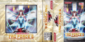 SpecialGift-Booster-TF06