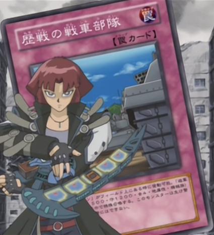 File:TankCorps-JP-Anime-DM.png