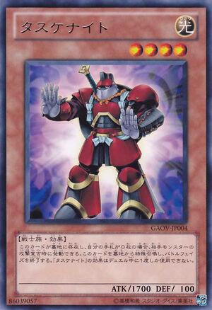 TasukeKnight-GAOV-JP-R